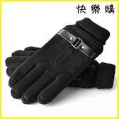 騎行手套 手套騎行保暖防風加厚觸屏手套機車手套
