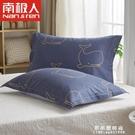 南極人全棉枕套一對裝純棉印花枕頭套單人學生宿舍枕芯套48x74cm【果果新品】