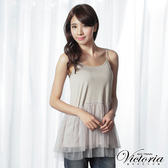 Victoria 雪紡膨膨紗背心-卡其-V2518072(領劵再折)