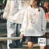 情侶T 同色系可口可樂女網紅連帽T恤ins潮特別的情侶裝寬鬆長袖秋冬新-快速出貨