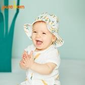 pureborn男女寶寶遮陽帽嬰兒小帽子夏季防曬帽薄太陽帽紗布漁夫帽