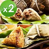 樂活e棧-素食客家粿粽子+三低招牌素滷粽子(6顆/包,共2包)