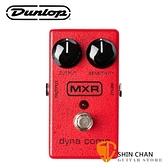 Dunlop M291 迷你壓縮吉他效果器【MXR/Mini/DynaComp】