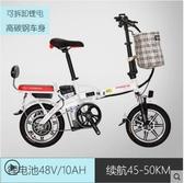 鳳凰鋁合金代駕14寸折疊電動自行車男女48V鋰電男女成人電動單車