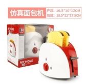 兒童仿真廚房玩具小孩過辦家家酒電動烤箱微波爐麵包榨果汁咖啡機A1