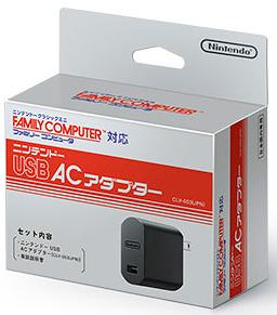 任天堂原廠 USB AC轉接器 FC版