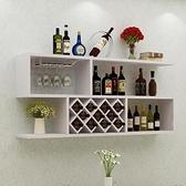 牆上酒櫃壁掛式創意簡約紅酒架客廳實木格子牆壁裝飾置物架 滿天星