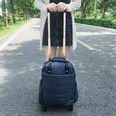 萬向輪拉桿雙肩包超輕防水休閒商務拉桿背包男女手提包短途旅行袋CY 後街