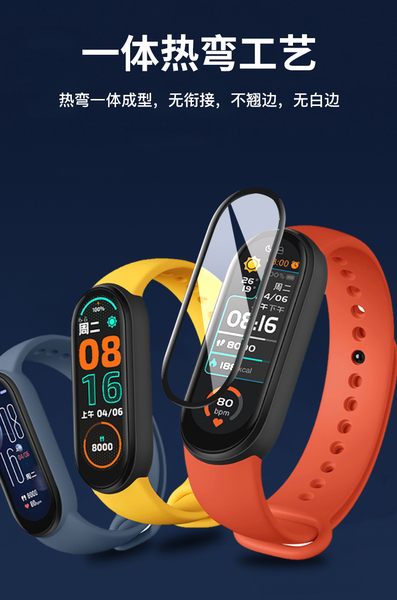 【3D曲面複合】小米手環 6 熱彎膜 PMMA+PC 防刮 耐刮 全螢幕 保護膜 保護貼