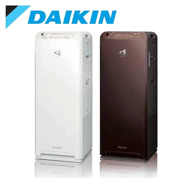 【DAIKIN 大金】美肌保濕型空氣清淨機MCK55USCT(兩色可選)