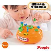 日本 People 新趣味卡吱! 手指運動玩具