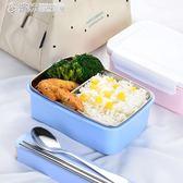 304不銹鋼飯盒成人帶蓋韓國分格便當盒食堂簡約保溫餐盒 「繽紛創意家居」