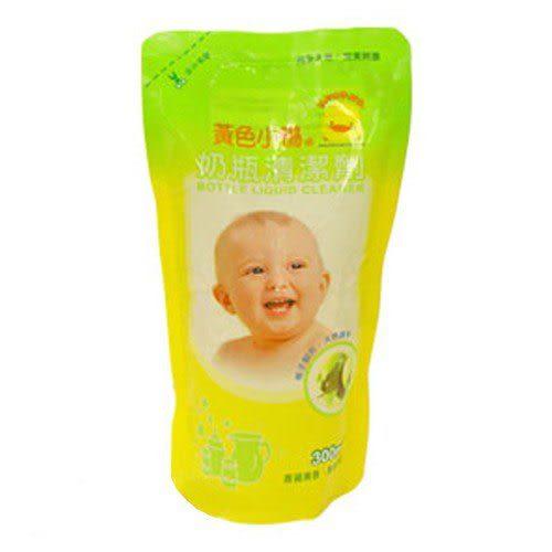 【奇買親子購物網】黃色小鴨奶瓶清潔劑補充包/300ml