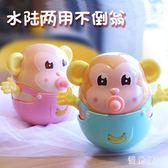 嬰兒大號不倒翁搖鈴0-1歲牙膠男寶寶女孩洗澡玩具3-6-12個月 Gg2195『優童屋』