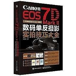 簡體書-十日到貨 R3Y【Canon EOS 7D Mark II數碼單反攝影實拍技巧大全(全綵)】 978712126136...