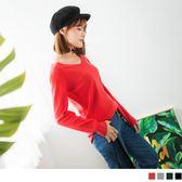 《FA1401》質感v領素色針織上衣 OrangeBear