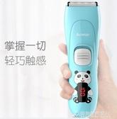 理髮器嬰兒理髮器超靜音剃頭刀電動充電式電推剪嬰幼兒童剃頭髮寶寶 酷斯特數位3c