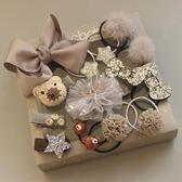 韓國髮夾髮圈套裝禮盒公主皇冠蝴蝶結頭飾女髮飾周歲禮物  范思蓮恩