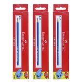 三角桿學生鉛筆2H彩色桿兒童寫字鉛筆易握書寫鉛筆36支裝
