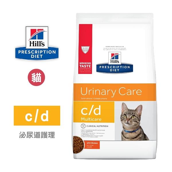 Hill's 希爾思 處方貓用飼料 c/d Multicare 6kg 全效配方 泌尿道健康