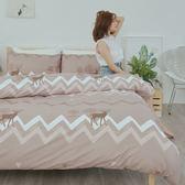 [SN]#U096#細磨毛天絲絨5x6.2尺標準雙人床包+枕套三件組-台灣製(不含被套)