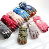 冬季冬天兒童滑雪手套 女童男童 防水加絨玩雪手套 小孩堆雪手套  莉卡嚴選