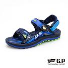 G.P 雙層 舒適 緩震涼拖鞋 (G0791BW-20) 大童鞋 藍色 NO.R5361