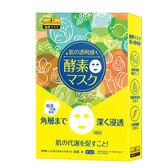 SEXYLOOK極酵面膜-日酵潤白4片【愛買】