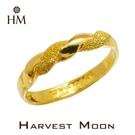Harvest Moon 富家精品 黃金尾戒 編織愛情 9999 純金金飾 女尾戒子 黃金戒指 可調式戒圍 GR04302