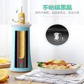 卷蛋機蛋包腸機家用全自動雞蛋杯蛋卷機早餐機火腿蛋腸機杯包220V 貝兒鞋櫃
