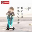cakalyen兒童滑板車3-12歲溜溜車可摺疊寶寶小孩三輪單腳滑行車 夢幻小鎮