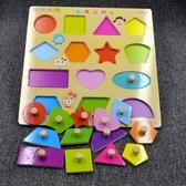 幼兒拼圖兒童1-3歲益智早教玩具木質拼圖寶寶手抓板數字形狀認知