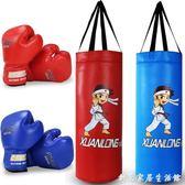 運動沙包多功能兒童拳擊手套吊式沙袋。用品打拳小孩彈力男孩實心WD 創意家居生活館