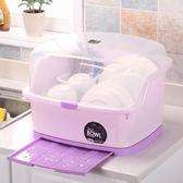 優惠兩天-碗櫃塑料廚房放碗架瀝水架裝碗筷餐具帶蓋箱家用碗碟收納盒置物架RM