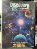 挖寶二手片-P16-053-正版VCD-其他【太陽系】-Discovery科技類(直購價)