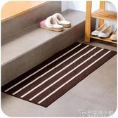 臥室進門墊子地墊門墊 廚房浴室門口長條吸水防滑腳墊地毯 ATF 安妮塔小舖