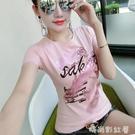 短袖t恤女2020新款韓版時尚純棉上衣服女夏裝白色半袖丅恤ins潮「時尚彩紅屋」