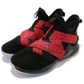 Nike 籃球鞋 LeBron Soldier XII EP 士兵 十二代 黑 紅 魔鬼氈 運動鞋 男鞋【PUMP306】 AO4053-003