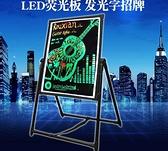 貴品達LED電子熒光板髮光廣告牌 手寫髮光電子黑板展示板50 70HM 3C優購