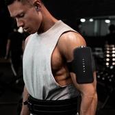 手機臂包 跑步手機臂包女運動臂套男手腕手臂袋跑步裝備健身手機臂包 零度3C