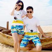 海南三亞韓國泰國旅游衣服情侶沙灘褲男速干寬鬆潮女T恤大碼4XL 小巨蛋之家