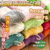 【zoo寵物商城】韓國》蝴蝶結刺繡半邊絨女襪韓襪中筒半邊絨襪毛巾襪(顏色隨機)
