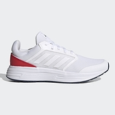 ADIDAS GALAXY 5 男鞋 慢跑 網布 支撐 緩衝 穩定 透氣 白【運動世界】FY6719