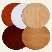 實木餐桌椅圓桌轉盤旋轉圓盤圓台面桌面鋼化玻璃橡木實木中式轉台