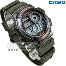 CASIO卡西歐AE-1000W-3A ...