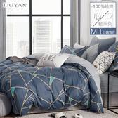 《DUYAN竹漾》100%精梳純棉雙人床包三件組-貝克男爵