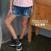 PINKNANA童裝-大童抽鬚造型牛仔短褲38156