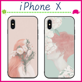 Apple iPhoneX 5.8吋 文藝系列手機殼 樸素少女少男保護套 森林系背蓋 彩繪手機套 小清新保護殼 黑邊