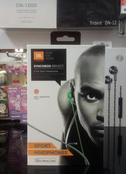 平廣 JBL Synchros REFLECT 有線版 iOS線控 3鍵 耳道式 耳機 運動 台灣公司貨保固1年