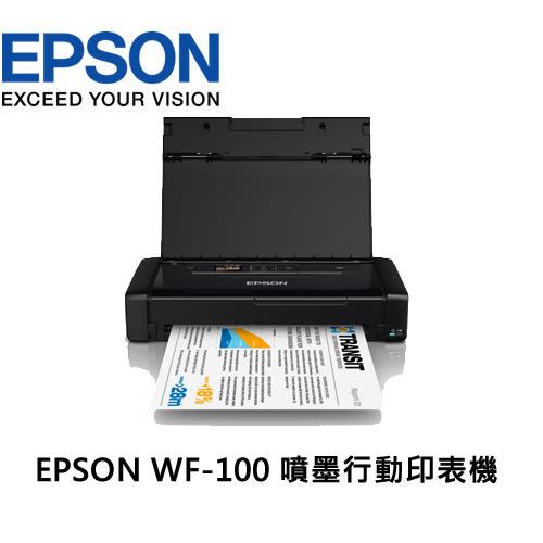 EPSON WF-100 A4 彩色噴墨行動印表機